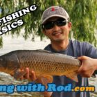 How to Fish: Carp Fishing Essentials