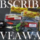 Fishing Fails &amp SUBSCRIBER GIVEAWAY